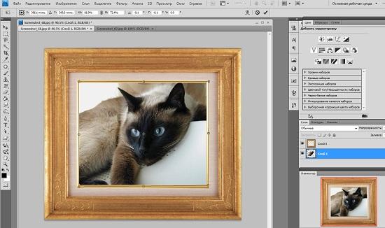 Как вставить <b>фотографию</b> в <strong>рамку</strong>