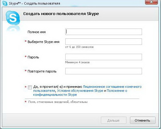How to create your Skype