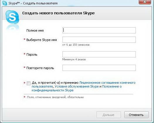 Как сотворить свой скайп
