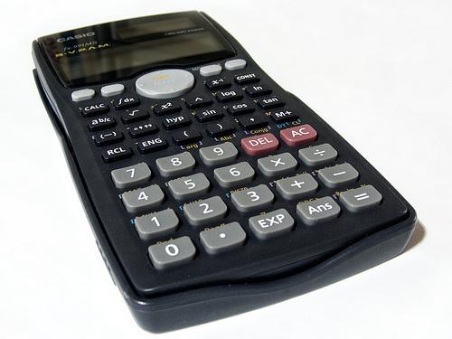 Как возвести в степень на калькуляторе