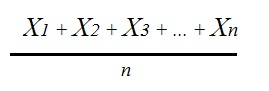 Формула среднего арифметического.