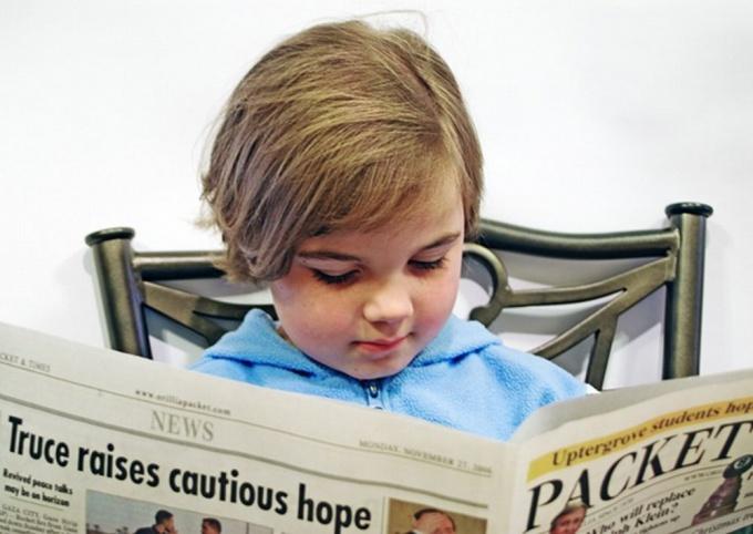 Газета - один из основных источников информации, даже для самых маленьких читателей