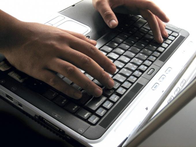 Как набирать на клавиатуре