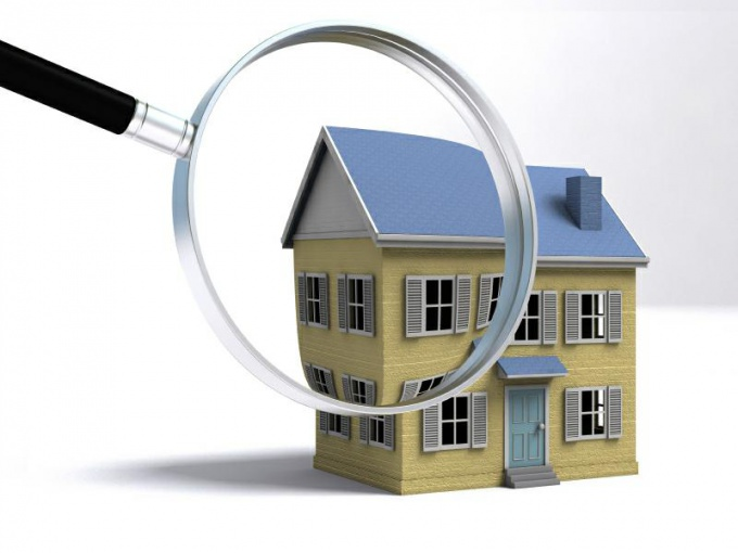 How to estimate house