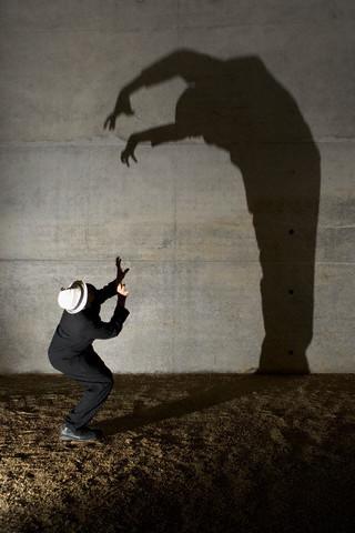 Страх перед человеком