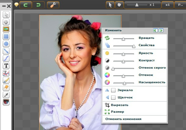 Используйте онлайн-редактор изображений, чтобы отредактировать снимок
