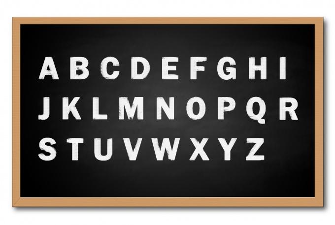 Алфавит - основа языка