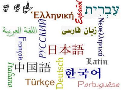 Как изменить язык