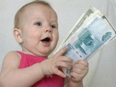 Как выплатить декретные