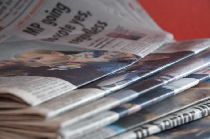 Как выпускать газету