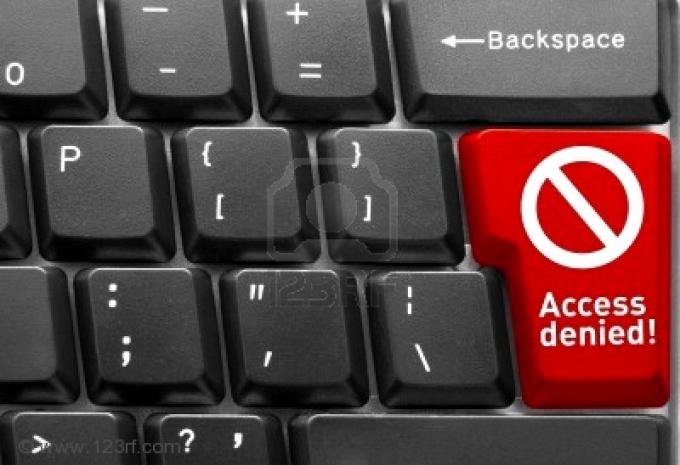Как запретить доступ к компьютеру