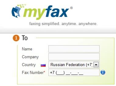 С помощью интернета вы сможете легко отправить факс в любую страну мира