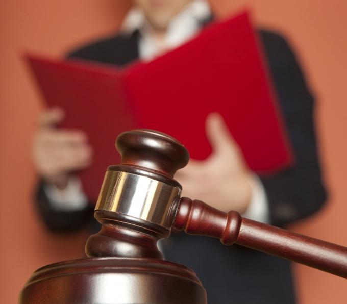 Как взыскать в суде