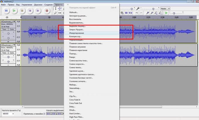 Как вырезать голос