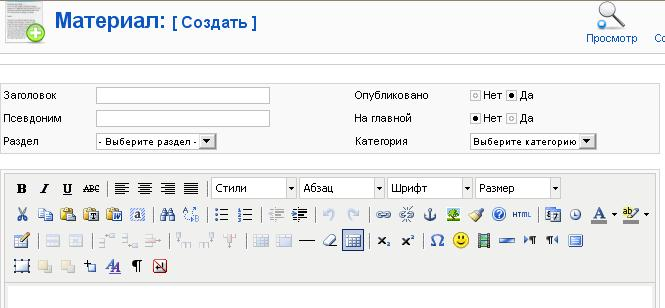 Как отформатировать файл
