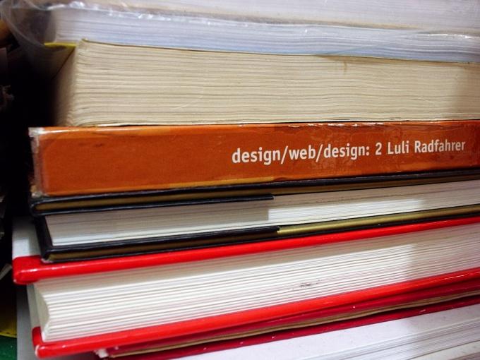 Как переплести книгу