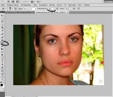 How to insert face in video