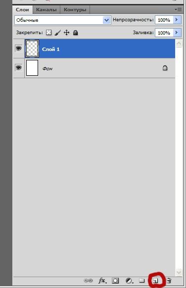 Кнопка быстрого создания нового слоя.