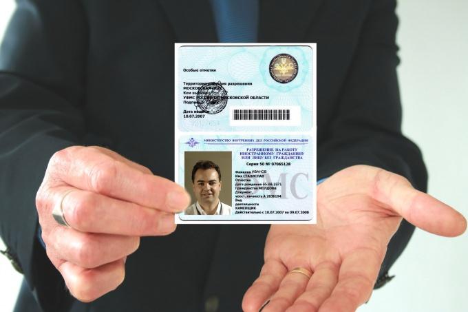 Как выставить разрешение