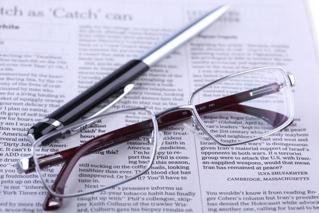 Как издавать свою газету