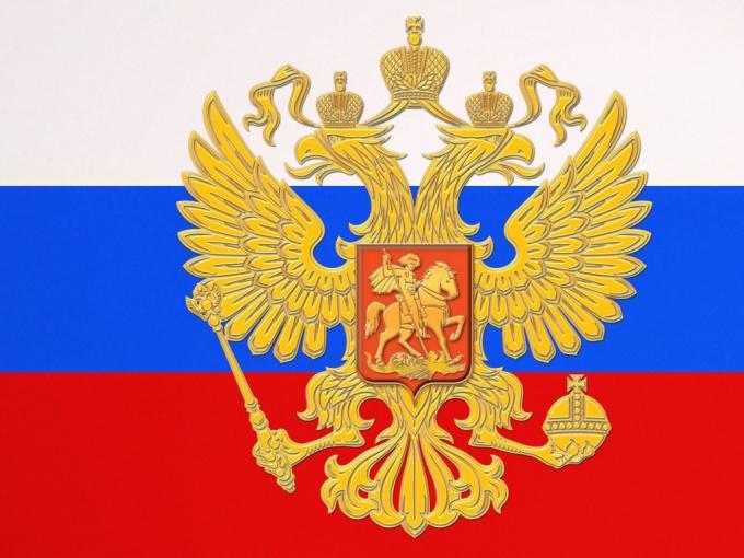Как эмигрировать в россию