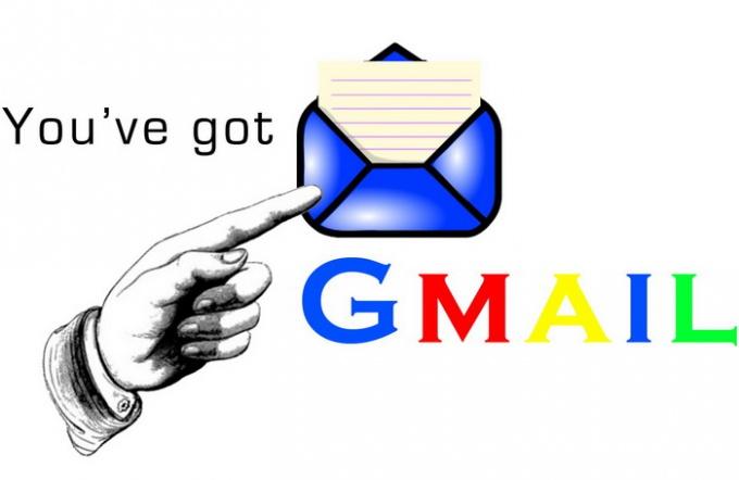 Как переслать письмо