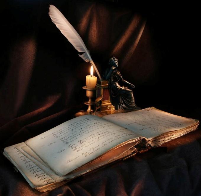 Как писать анализ стихотворений