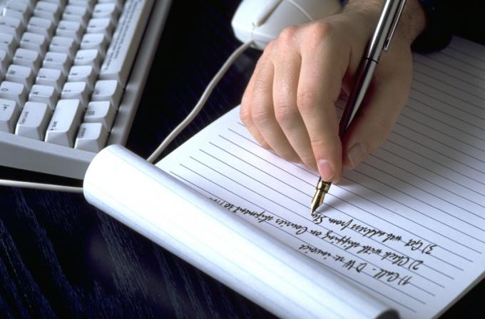 Планирование своих дел увеличит эффективность вашей работы