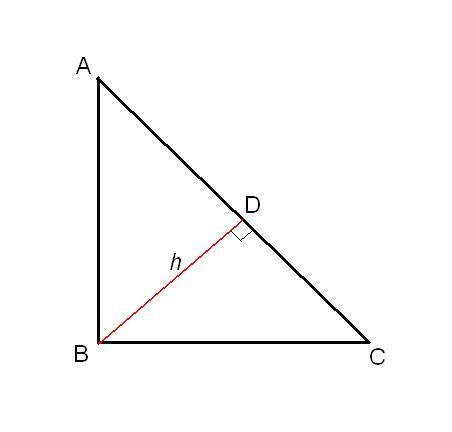 Как найти высоту в прямоугольном треугольнике