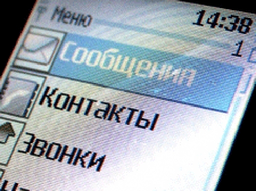 Как отправить смс на короткий номер
