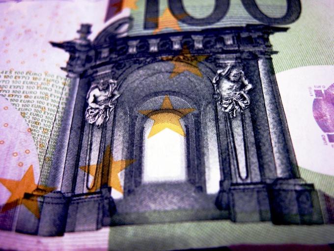 Как перевести деньги на расчетный счет