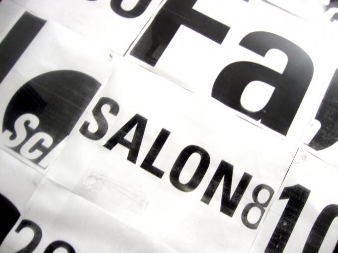 Фонема-звук-слог составляют звуковой облик слога
