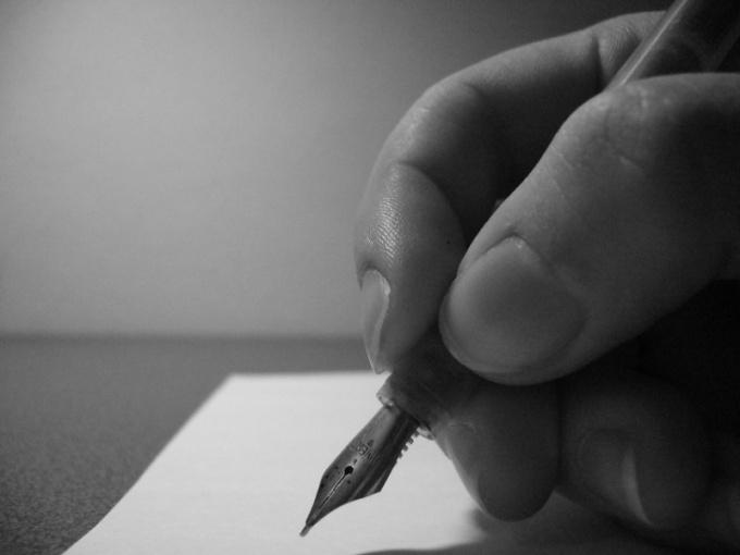 Как написать красивым шрифтом