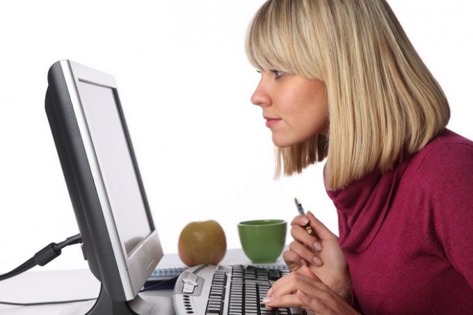 Как обезопасить себя от компьютера