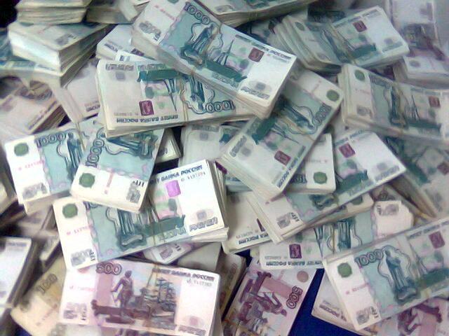 Как занять денег
