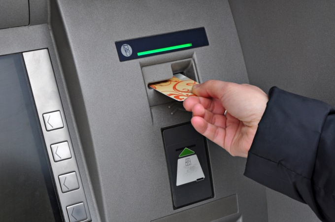 How to withdraw money in the savings Bank