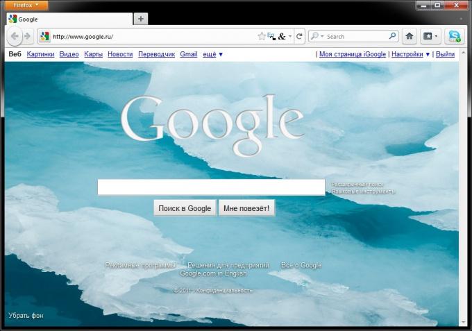 Как сделать стартовым поисковик google