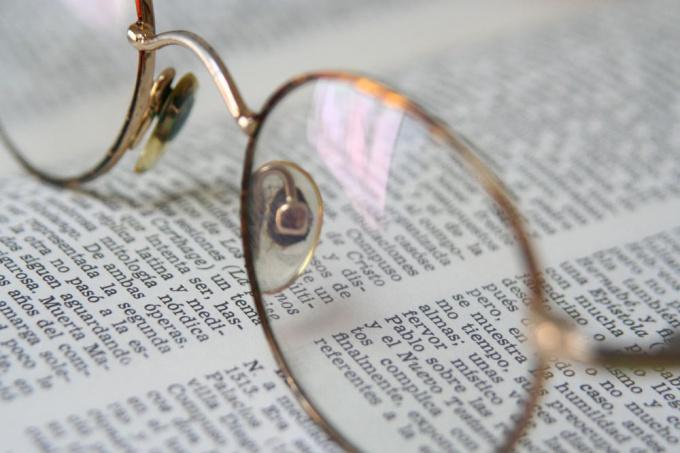Находим в словаре незнакомые слова
