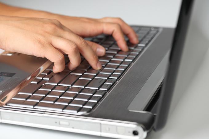 Как переключать клавиатуру на ноутбуке