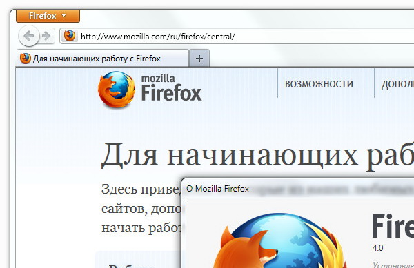 Как восстановить браузер