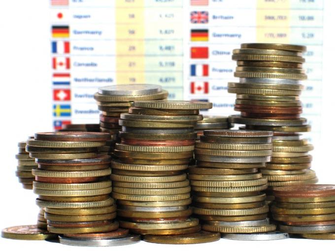 Разница в курсах валют часто - отличный шанс заработать