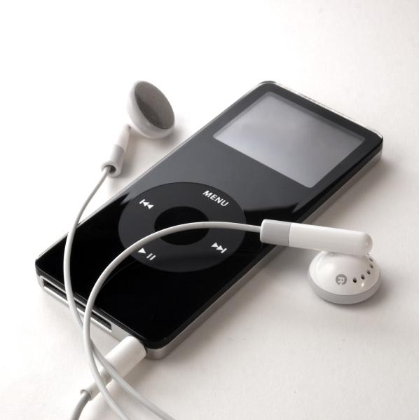 MP3 является самым распространенным и популярным форматом музыки