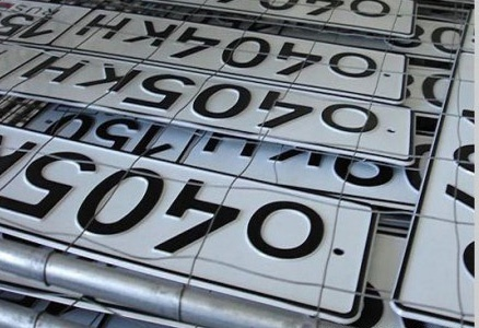 Как узнать штрафы гибдд по номеру машины