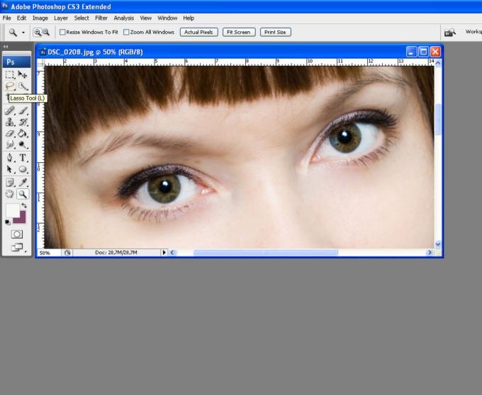Фотошоп на русском зелёные глаза