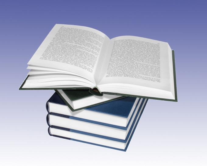 Как распечатать документ книгой