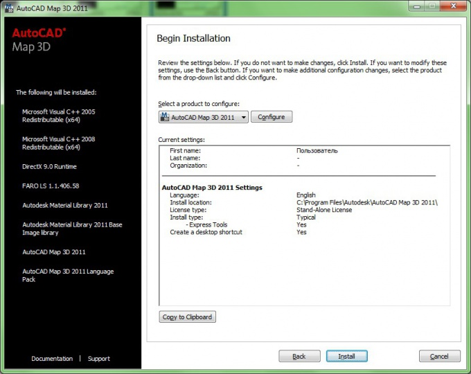 Виртуализация VMware vSphere  ESX  ESXi View SRM