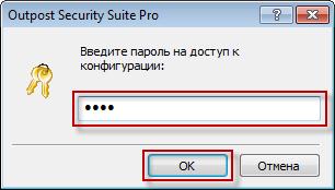 Как запретить доступ к программе