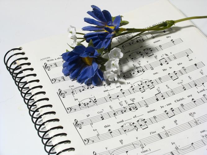 Песня с любовью!