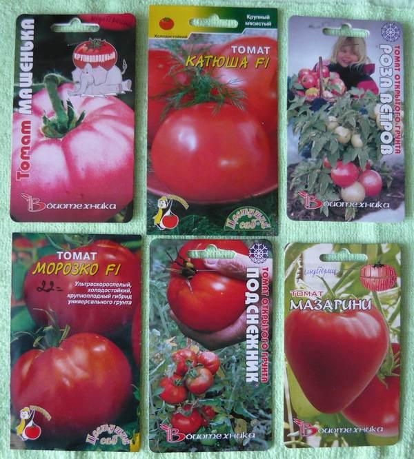 Как посадить <strong>семена</strong>