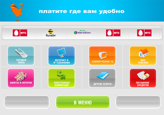 To transfer money to the purse Webmoney, you can simply and quickly